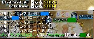 2008y12m7d_204616515.jpg