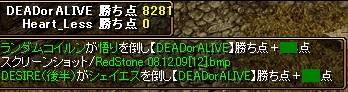 2008y12m9d_204849187.jpg