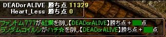 2008y12m9d_204857765.jpg