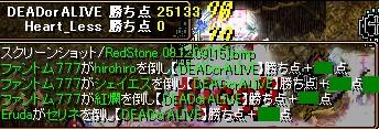 2008y12m9d_204905640.jpg
