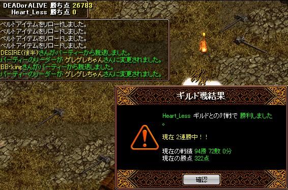 2008y12m9d_204915765.jpg