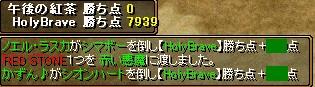2008y12m9d_205155187.jpg