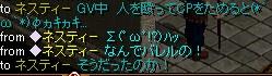 2008y9m26d_192008109.jpg