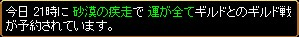2008y9m26d_192608000.jpg