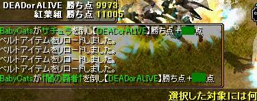 2008y9m29d_193100562.jpg