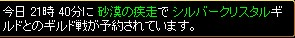 2008y9m30d_193521312.jpg
