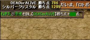 2008y9m30d_193553796.jpg