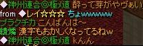 2009y01m04d_010813359.jpg