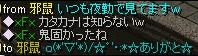 2009y01m04d_011100453.jpg