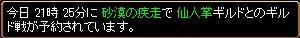 2009y01m04d_011315437.jpg