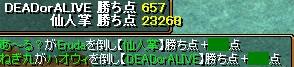 2009y01m04d_011619500.jpg