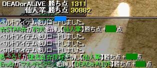 2009y01m04d_011637812.jpg