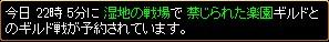 2009y01m04d_011848484.jpg