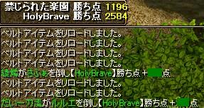 2009y01m04d_011933953.jpg