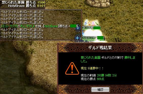 2009y01m04d_011956000.jpg