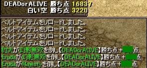 2009y01m06d_012255375.jpg
