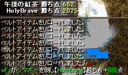 2009y01m06d_012525234.jpg