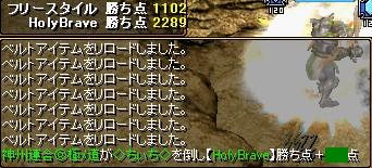 2009y01m08d_012828625.jpg