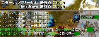 2009y01m11d_191724234.jpg