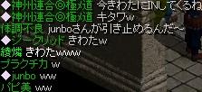 2009y01m18d_200341234.jpg