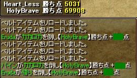 2009y01m18d_200930687.jpg