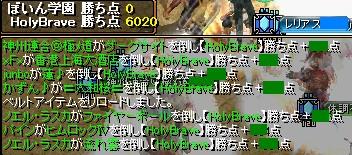 2009y01m20d_201303125.jpg
