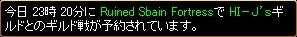 2009y01m23d_004806453.jpg