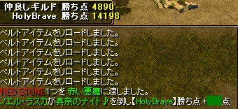 2009y01m25d_190246375.jpg