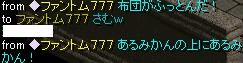 2009y01m31d_203029265.jpg