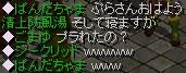 2009y01m31d_203633343.jpg