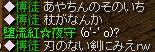 2009y01m9d_185838265.jpg