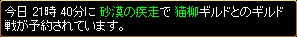 2009y01m9d_190902296.jpg