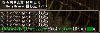 2009y02m01d_210952250.jpg