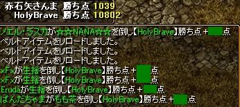 2009y02m01d_211018546.jpg