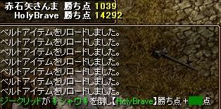 2009y02m01d_211027250.jpg