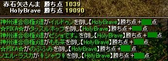 2009y02m01d_211036031.jpg