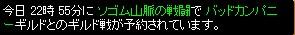 2009y02m05d_211328437.jpg