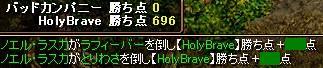 2009y02m05d_211417250.jpg