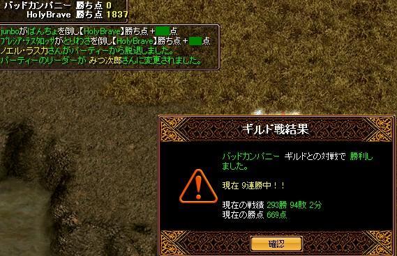 2009y02m05d_211446312.jpg