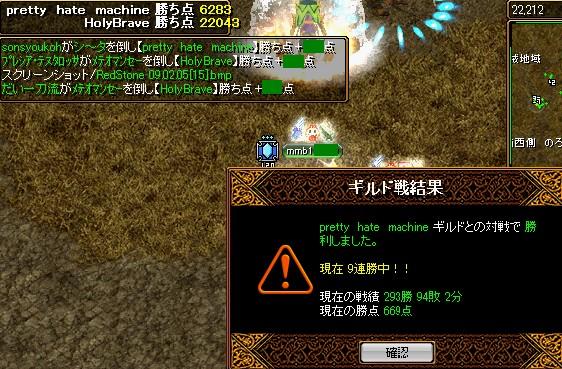 2009y02m06d_003948437.jpg