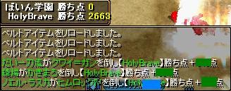 2009y02m10d_024618492.jpg