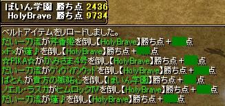 2009y02m10d_024731757.jpg