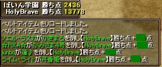 2009y02m10d_024741461.jpg
