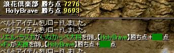 2009y02m12d_025110976.jpg