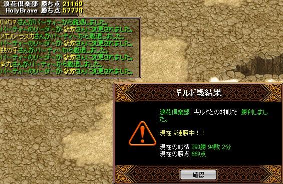 2009y02m12d_025144367.jpg