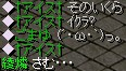 2009y02m22d_192748453.jpg