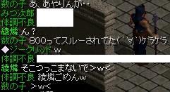 2009y02m22d_193051421.jpg
