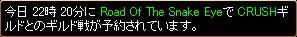 2009y02m24d_193759359.jpg