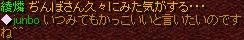 2009y03m03d_162426843.jpg