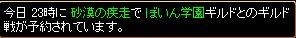 2009y03m05d_163757937.jpg